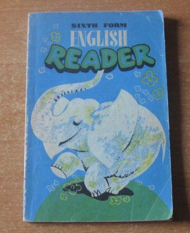 Книга для чтения к учебнику английского языка. СССР. Для 6 класса