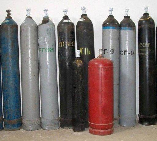 Баллон (балон) кислородный, углекислотный, под аргон, азот, гелий