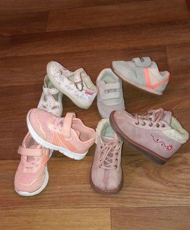 Обувь по 30 грн