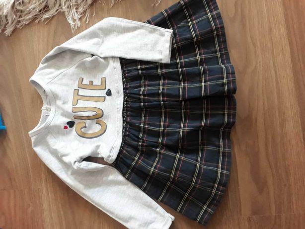 Sukienka Smyk 92