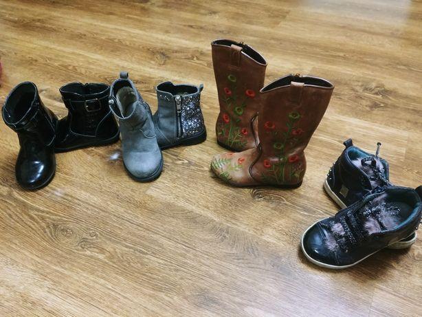 Взуття дитяче23-24р