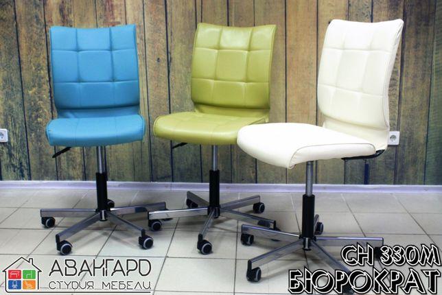 """Офисное / компьютерное кресло в офис / в комнату """"Бюрократ CH330M"""""""