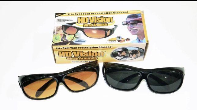 Антибликовые очки Водительские очки HD Vision