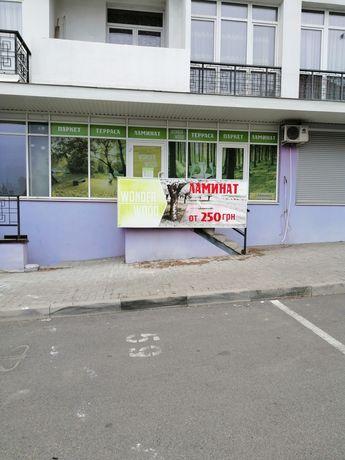 АРЕНДА 47м, ЖК ЛАЙНЕР., ул. Клочковская 46