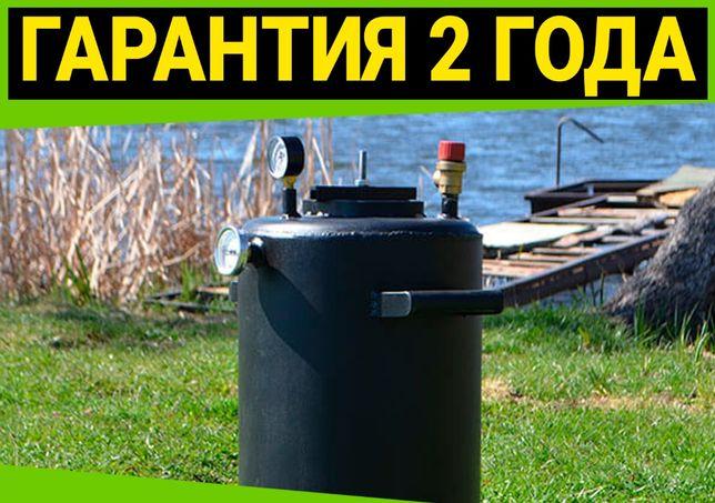 Автоклавы Троян Электро 24,32; выгодная цена, книга рецептов в подарок