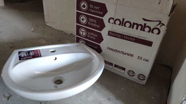Умывальник Colombo Вектор 55 S16115500