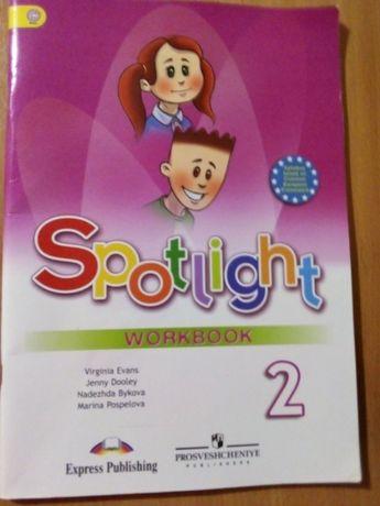 рабочая тетрадь 2 класс Spotlight 2