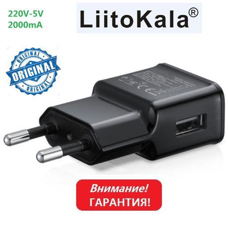 Гарантия! Блок питания USB, адаптер LiitoKala Lii-U1 5В 2А 2000mA 5V2A