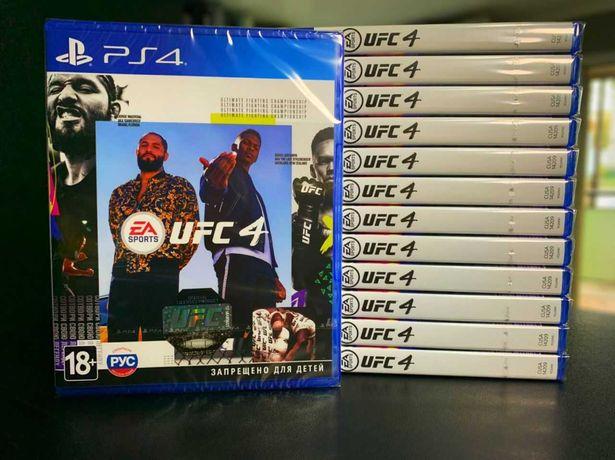 ЮФС 4 UFC 4 (PS4 и PS5)