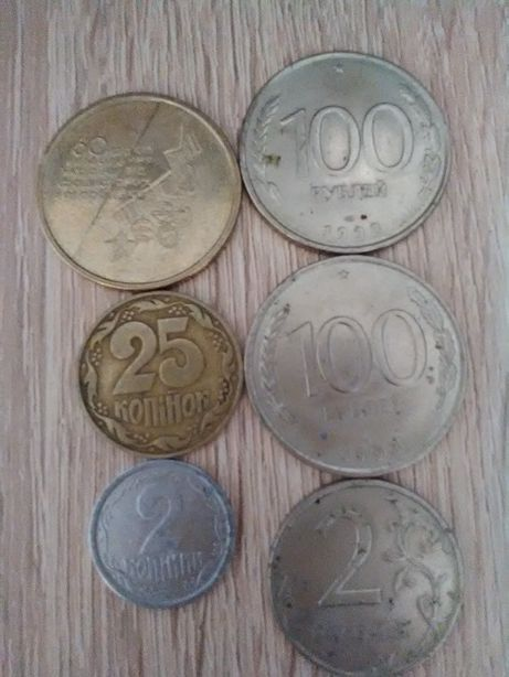 Набор монет: 10грн Киборги, 2коп 93, 25коп 92. Нумизматика