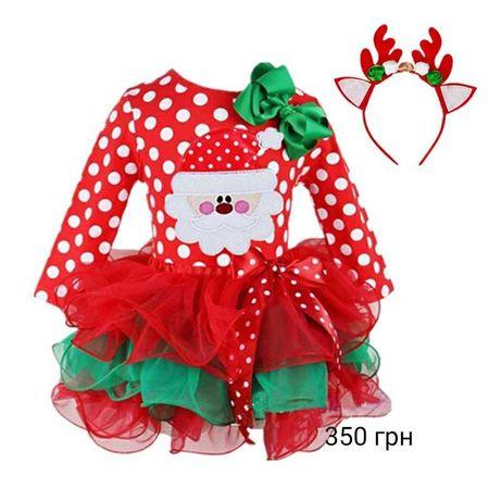 Новогоднее платье+подарок