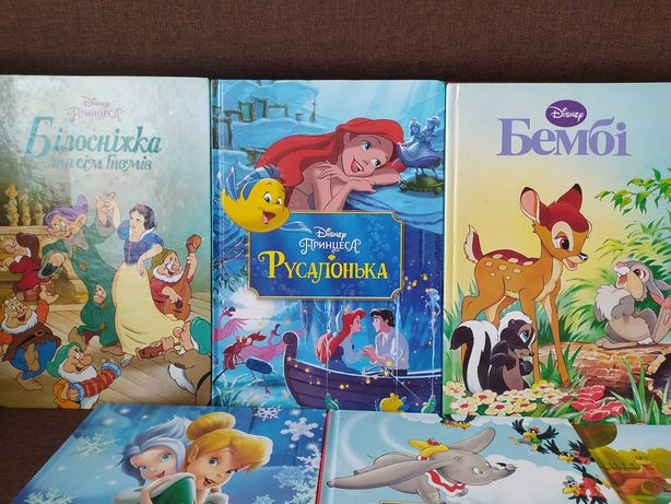 Колекція книжечок Disney