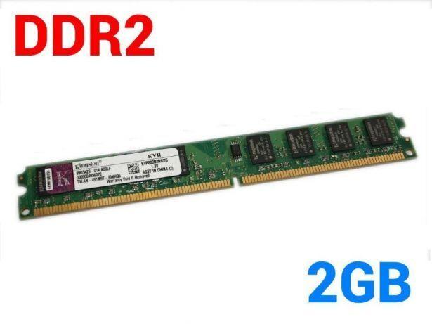 Оригинальный Kingston 2 GB (DDR2). Гарантия 6 мес.