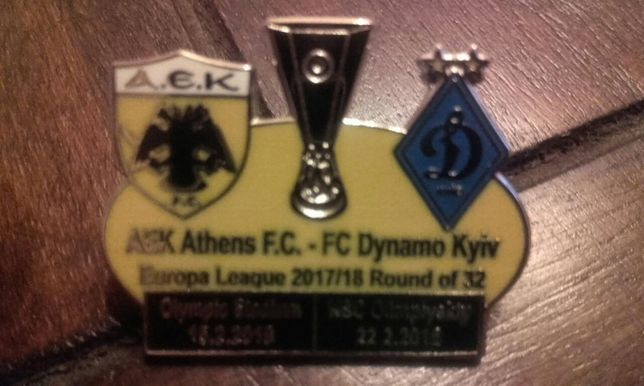 AEK Ateny Dynamo Kijow