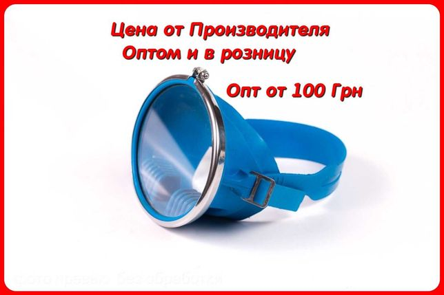 Маска для подводного плавания (глубинка синяя)Опт/розница от 100 грн