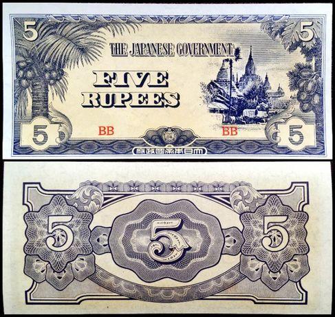 Banknot Birma Japanese 5 Rupees ND 1942 UNC