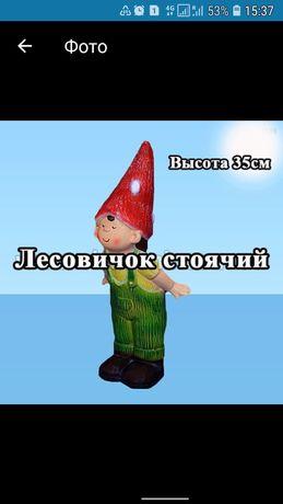 Гномы Чук и Гек Цена 100грн/шт