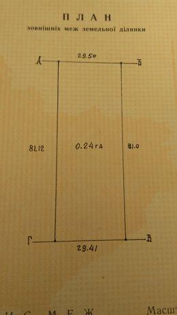 Земнльна ділянка для обслуговування житлового будинку 0,24га