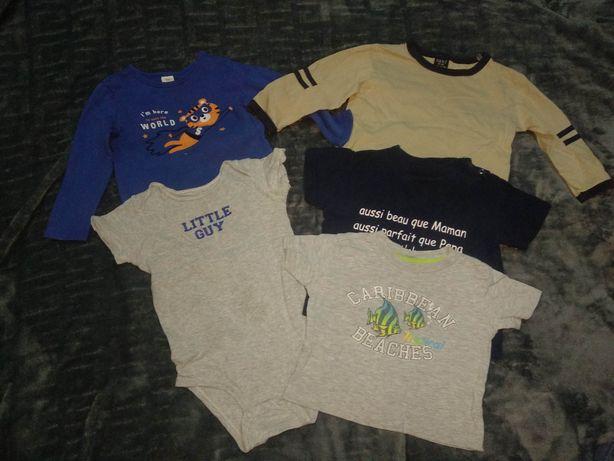 Одежда для мальчика 12мес.
