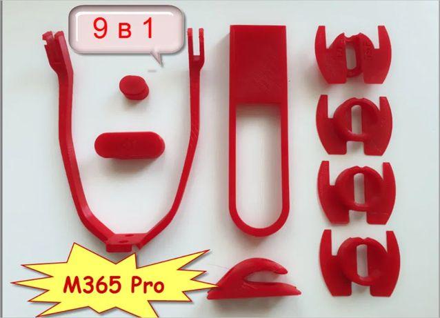 мода для для Xiaomi M365/PRO/2/1S/Essential