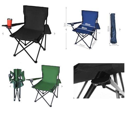 Кресло рибацкое , крісло розкладне стульчик Стул рыбацкий «ПАУК»