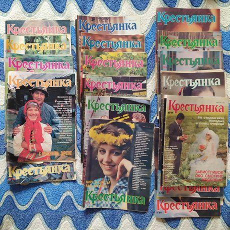 Крестьянка 89-90гг. журнал СССР