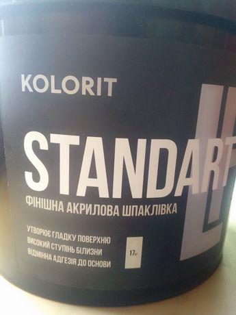 Финиш Kolorit Standart LF 17 кг (обмен)