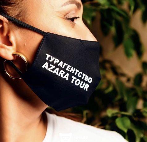 Наносим логотип бренд на многоразовые маски. Маски опт.