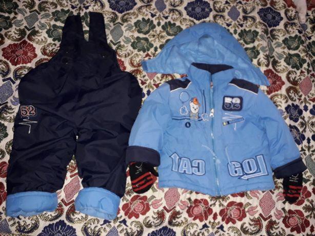 Демісезонний костюм (куртка, штани на бретелях) на хлопчика