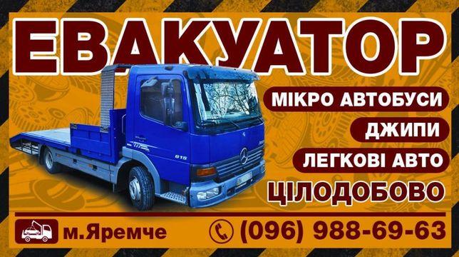 Цілодобові послуги евакуатора TopEvakuator.if.ua