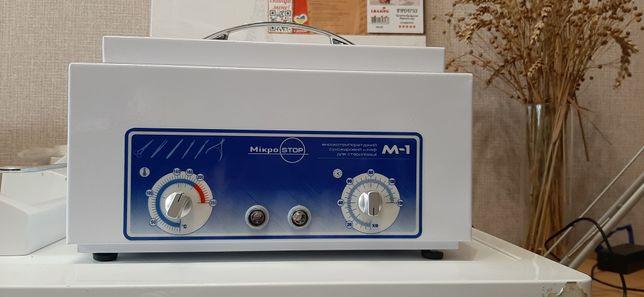 Сухожар Микроскоп М1