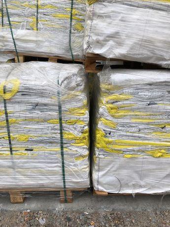 Worki Big Bag Uzywane czyste po jednym użyciu rozmiar 140cm