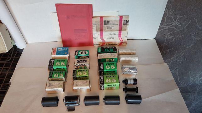 Набор фотопленка Свема, кассета, катушка, фотобумага, проявитель, СССР