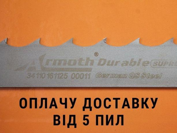 > >Стрічкова пила(ленточное полотно)для пилорами,дерева Armoth Durable