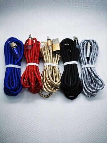 Kabel 2m. USB typ C z magnetyczna końcówką do ładowania
