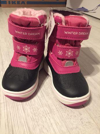 Buty, buty zimowe, buciki, śniegowce