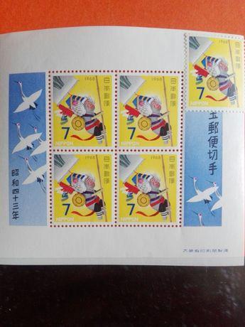 Japonia - Nowy Rok 1968.