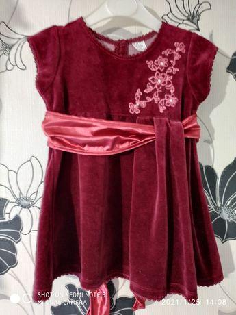 Велюровые платьице для малышки