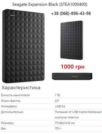 Наружный HDD 1000gb usb 3.0