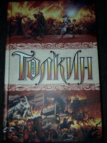 """Продам новую,не читанную книгу трилогия Д.Р.Толкин """"Властелин Колец""""."""