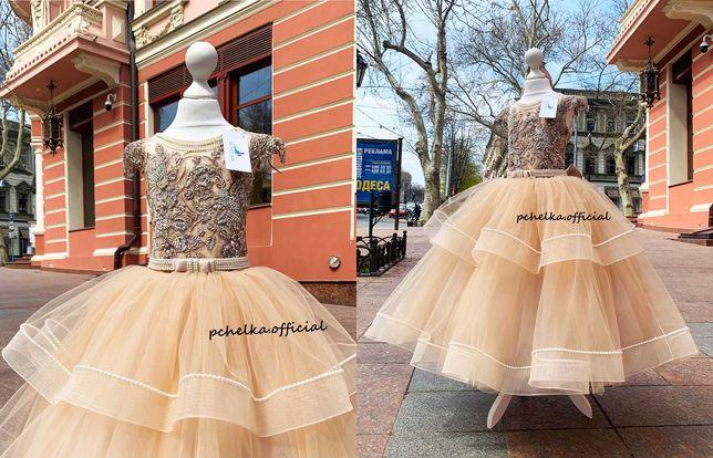Прокат нарядного платья