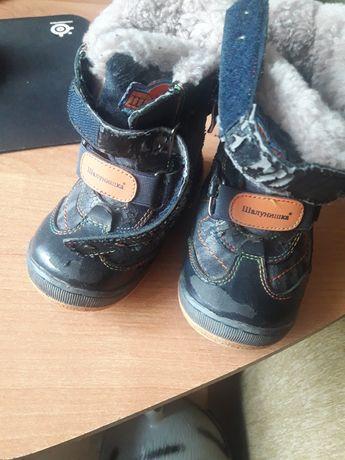 Ботинки сапоги зима шалунишка