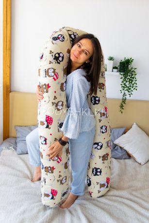 АКЦИЯ! Подушка для беременных и кормления - 400 грн
