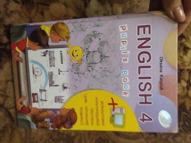 Підручник з англійської мови 4 клас
