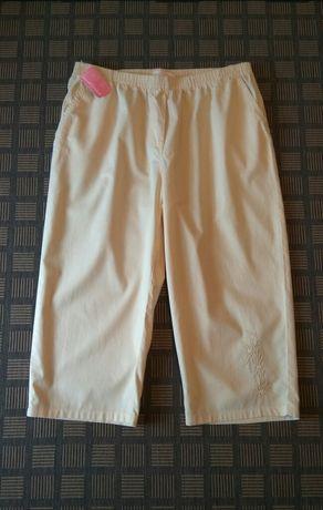 Spodnie damskie bawełniane
