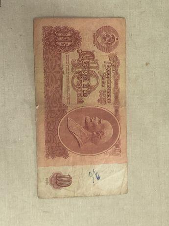 Коллекционные 10 рублей СССР 1961 года