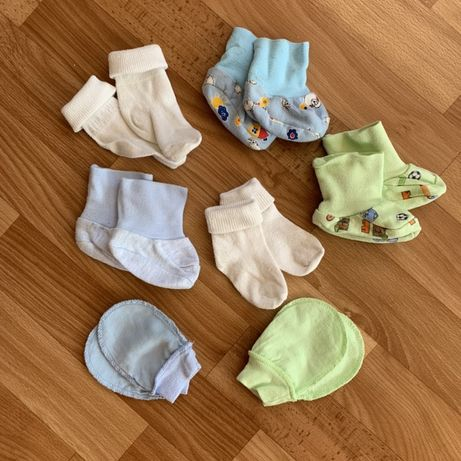 Пинетки носочки и царапки 0-3 м