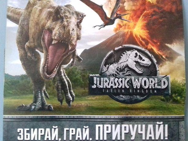Динозаврики Jurassic World