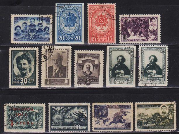 Марки СССР 13 шт. 1943-1944 г.  №137