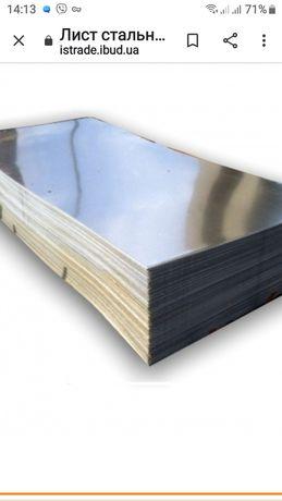 Лист металевий